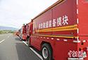 应急管理部消防局发布夏季消防安全提示